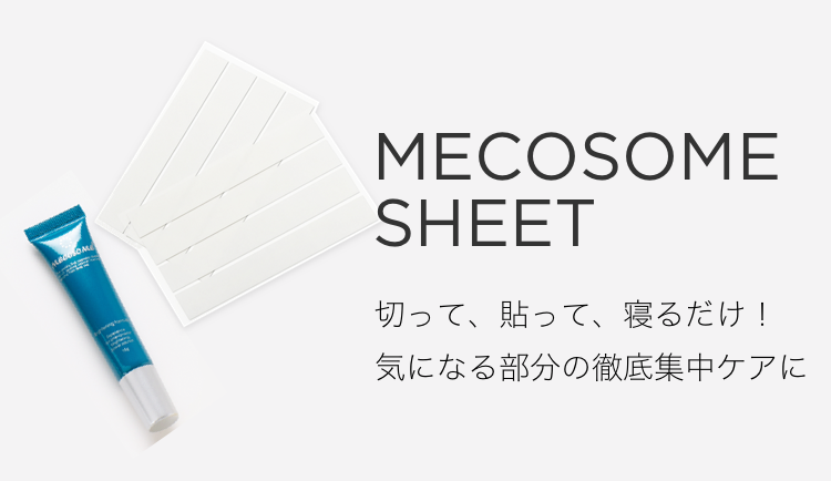 MECOSOME SHEET